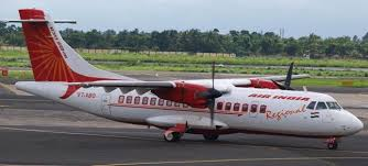An airplane at Kanpur Airport
