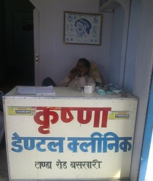 Healthcare Services in Ambedkar Nagar