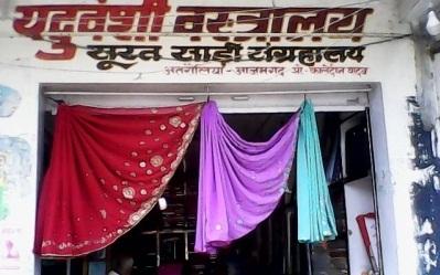 Textile   Retailers in Atraulia