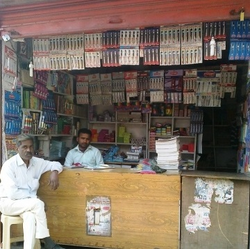 Book Stores in Balrampur