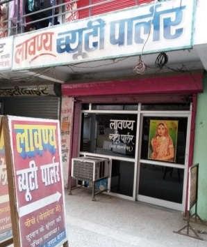 Beauty   Parlours in Barabanki