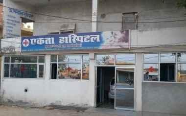 http://im.hunt.in/cg/up/Barabanki/City-Guide/m1m-hospital_Ekta.jpg