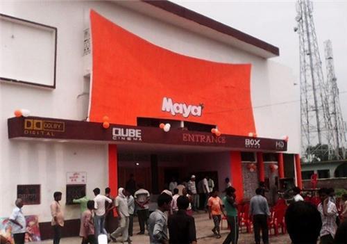Movies in Barhalganj