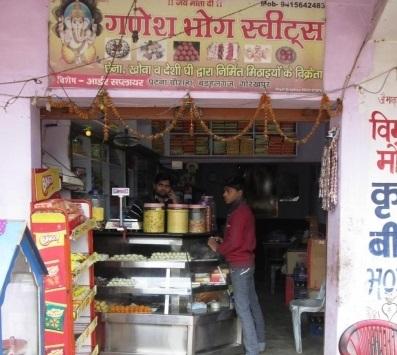 Eating Joints in Barhalganj
