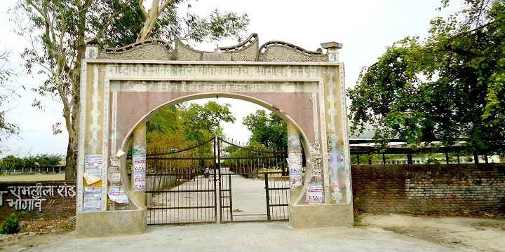 About Bhogaon