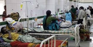 Health Care Centers in Siddharth Nagar