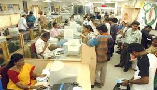 Bageshwar Bank Branches