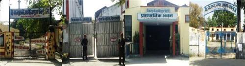 Bazpur Industries