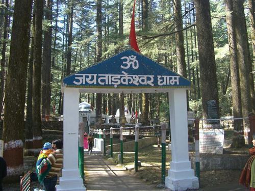 Tarakeshwar Mahadev Temple in Chelusian