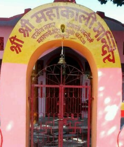 Places of Worships in Lalkuan