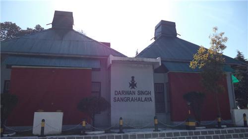 Darwan Singh Museum in Lansdowne