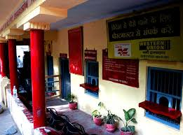 Post office in Rishikesh