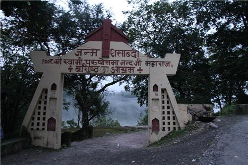 Vashishtha Gufa in Rishikesh Location
