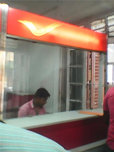 Post Office in Rudra Prayag