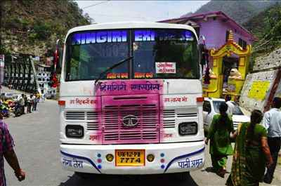 Uttarakhand Transport Corporation