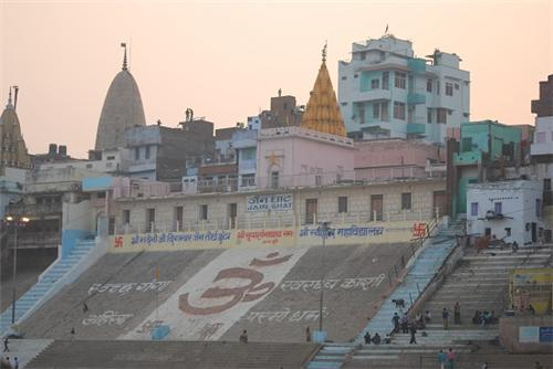 art and culture in Varanasi