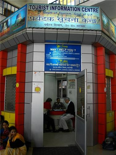 government office in Varanasi Contact