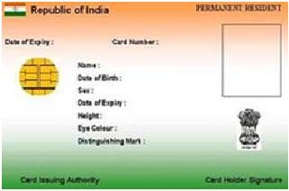 Aadhar Card Centres In Varanasi