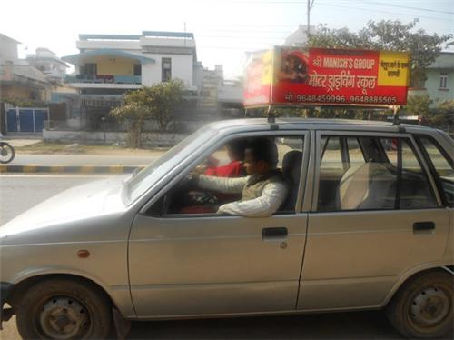 Motor Driving Institute in Varanasi