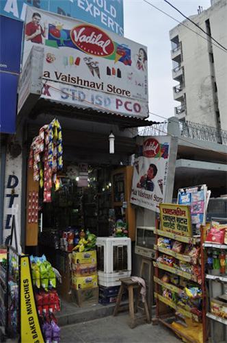 General Store in Varanasi