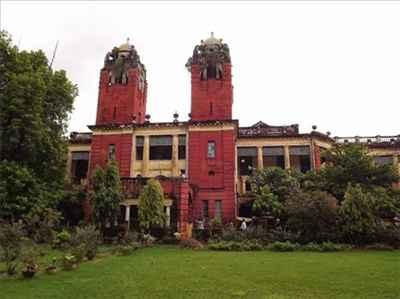 Civil Court in Varanasi