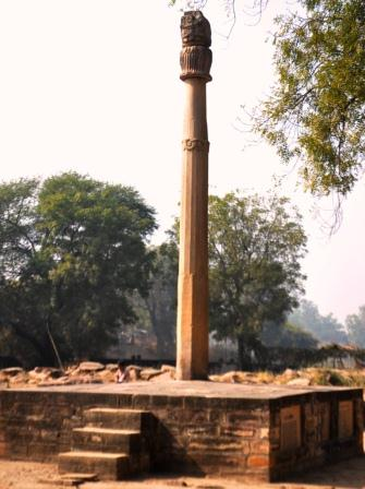 Know about Vidisha