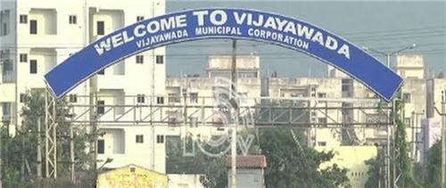 Vijayawada Municipal Corporation
