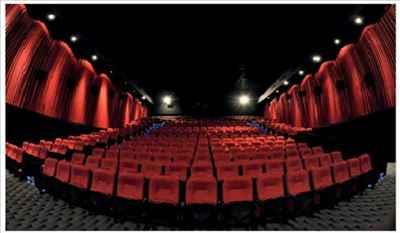 Cinema Halls in Vijayawada