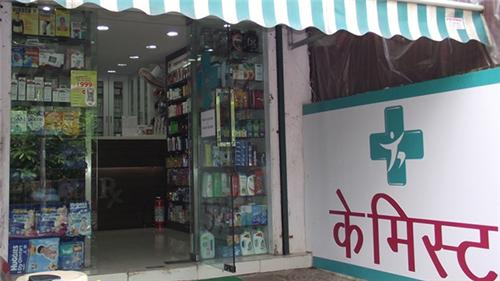 Chemist Shops in Wardha