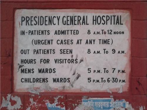 Presidency General Hospital