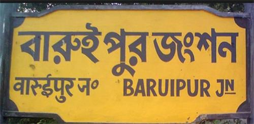 About Baruipur