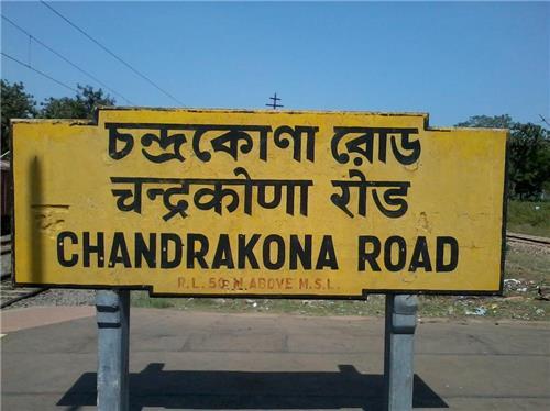 Profile of Chandrakona