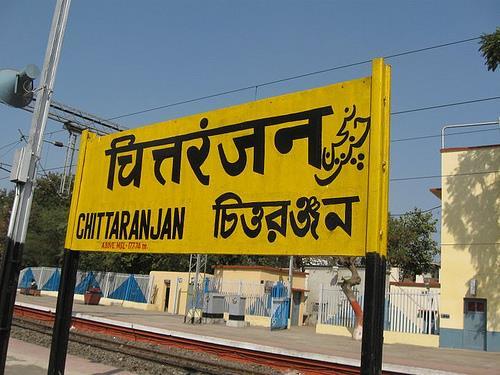 Transport in Chittaranjan