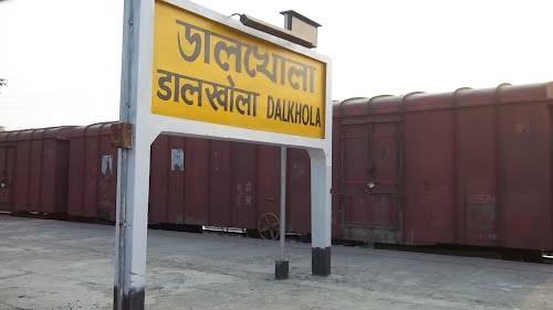 About Dalkhola