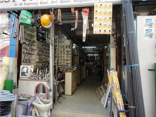 Hardware Shops in Cooch Behar