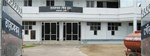 Profile of Tarakeswar