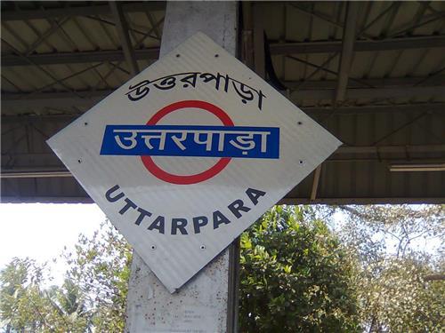 About Uttarpara-Kotrung