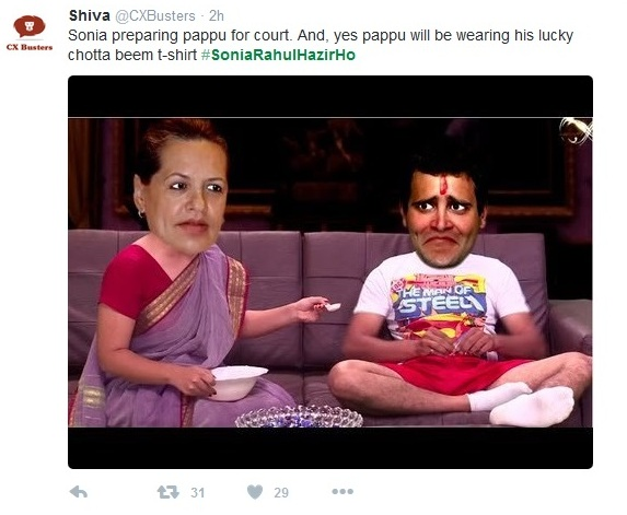 This Is How Twitterati Is Trolling Sonia And Rahul Gandhi's National Herald Case!