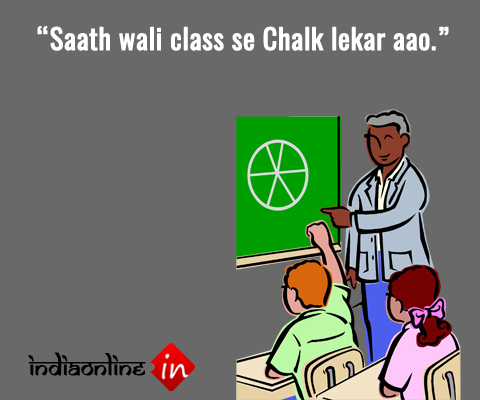 This Teacher's Day, Travel Down The Memory Lane With These Nostalgic Dialogues!