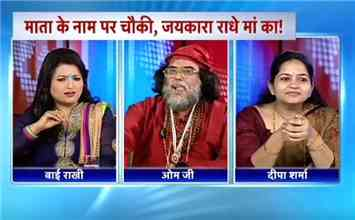 Watch This Ugly Fight Where Lady Astrologer Slaps Baba During Live Debate On Radhe Maa!
