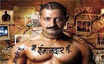 These Hilarious Kejriwal Memes Prove That He Is A Bollywood Buff!