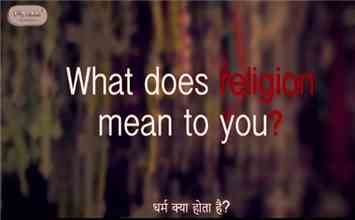 An Eye Opening Video On What Kids Think About Indian Religion!