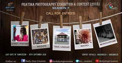 Pratima Photography Exhibition Contest 2018