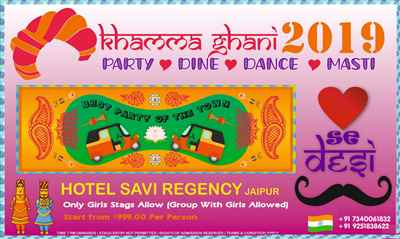 Khamma Ghani Dil Se Desi New Year 2019 Party at Hotel Savi Regency Jaipur