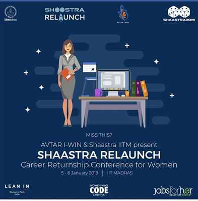 Shaatra Relaunch 2019