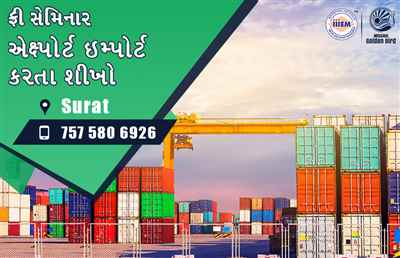 Free Seminar on Export Import at surat