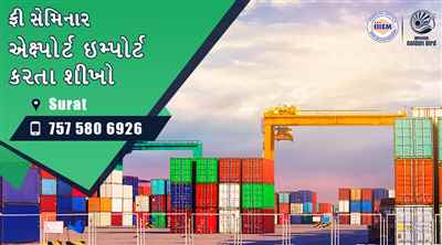 Free Seminar on Export Import at Surat