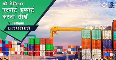 Free Seminar on Export Import at Jodhpur