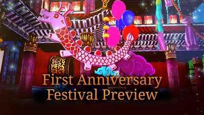 W T F Anniversary Fest