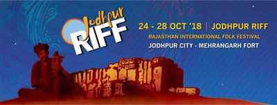 Jodhpur RIFF Rajasthan International Folk Festival 2018